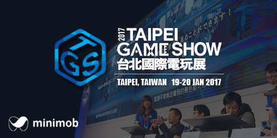TaipeiGameShow2017_blog